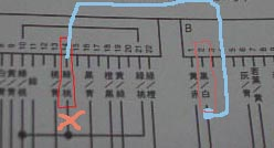 If you know your wiring, I need your help Eng01_ecu4
